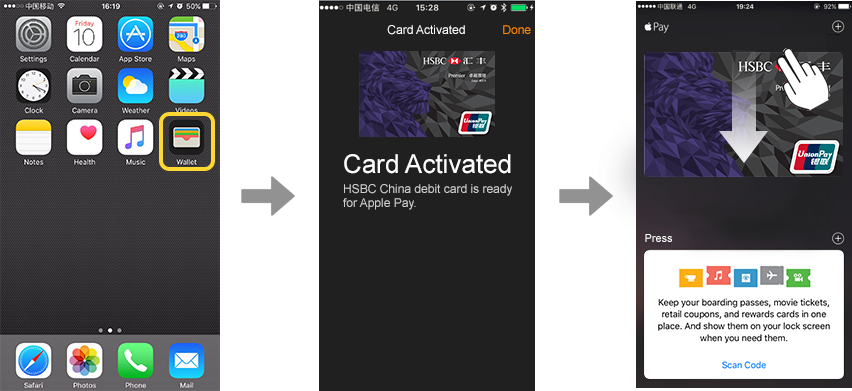 The steps to add the Debit Card in Apple Pay