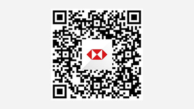 HSBC China Mobile Banking App