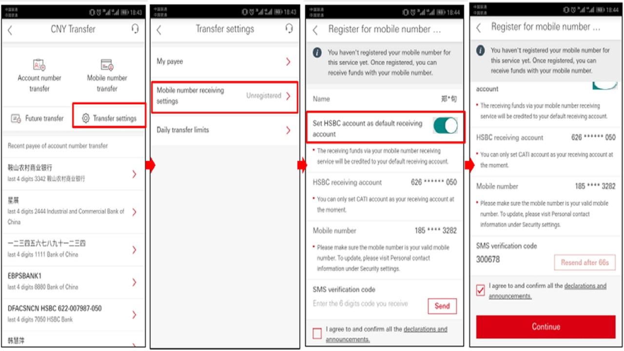 Mobile number receiving settings